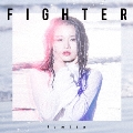 FIGHTER/You're my Hero<通常盤>