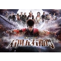 石川五右衛門 DVD-BOX