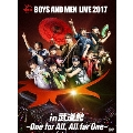BOYS AND MEN LIVE 2017 in 武道館 -One for All, All for One- [2DVD+ライブ写真ブックレット]<初回生産限定盤>