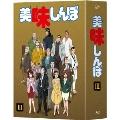 美味しんぼ Blu-ray BOXIII