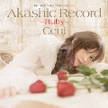 10th Anniversary Album -Anime- アカシックレコード ~ルビー~