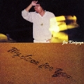 マイ・ラヴ・フォー・ユー +1 [Blu-spec CD2]<タワーレコード限定>