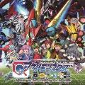 デジモンユニバース アプリモンスターズ キャラクターソング&オリジナル・サウンドトラック CD