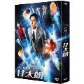 さぼリーマン甘太朗 DVD-BOX