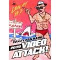 20/20 VIDEO ATTACK!