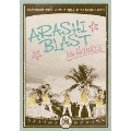 ARASHI BLAST in Hawaii<通常盤>
