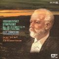 UHQCD DENON Classics BEST チャイコフスキー:交響曲第6番≪悲愴≫/序曲≪1812年≫ [UHQCD]