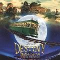 映画 DESTINY 鎌倉ものがたり オリジナル・サウンドトラック