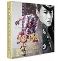ジョジョの奇妙な冒険 ダイヤモンドは砕けない 第一章 コレクターズ・エディション [2Blu-ray Disc+DVD]