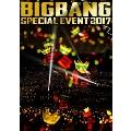 BIGBANG SPECIAL EVENT 2017 [2Blu-ray Disc+CD+PHOTOBOOK]<初回生産限定盤>