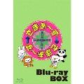 さまぁ~ず×さまぁ~ず Blu-ray BOX(34 35)<完全生産限定版>