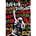 HAN-KUN TOUR 2017 LEGEND ~DEEP IMPACT~ [DVD+CD]