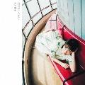泣きたいくらい (B) [CD+DVD]<初回限定盤>
