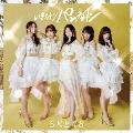 いきなりパンチライン [CD+DVD]<通常盤 (TYPE-A)>