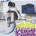レディオステレオ [CCCD+DVD]<初回生産限定盤>