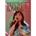 ENCORE VII OKAMURA TAKAKO PREMIUM LIVE 2012 CHRISTMAS PICNIC