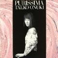 プリッシマ<初回生産限定盤>