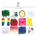 ピアノフォルテ [LP+CD]