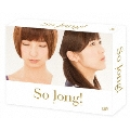 So long! DVD-BOX 豪華版 Team A パッケージver.<初回生産限定版>