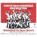 Diamond In Your Heart [CD+DVD]