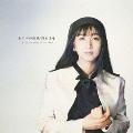 私の中の微風 [Blu-spec CD2]