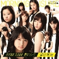 わがまま 気のまま 愛のジョーク/愛の軍団 [CD+DVD]<初回生産限定盤A>