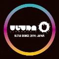 ULTRA DANCE 2014: JAPAN