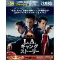 L.A.ギャングストーリー ブルーレイ&DVDセット [Blu-ray Disc+DVD]<初回限定生産版>