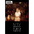 MTV UNPLUGGED Kana Nishino<通常盤>