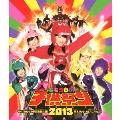 ももクロの子供祭り2013~守れ!みんなの東武動物公園!戦え!ももいろアニマルZ!~