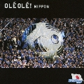 The World Soccer Song Series VOL.5 OLE OLE! NIPPON