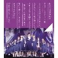 乃木坂46 1ST YEAR BIRTHDAY LIVE 2013.2.22 MAKUHARI MESSE<通常盤>