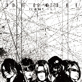 TO BE OR NOT TO BE 【type A】 [CD+DVD]