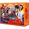 地獄先生ぬ~べ~ Blu-ray BOX