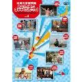 地域発信型映画 あなたの町から日本中を元気にする! 沖縄国際映画祭出品短編作品集 Vol.4
