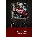 20141207-ガイコツアー2014- [DVD+CD]<初回限定版>