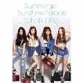サマー☆ジック/Sunshine Miracle/SUNNY DAYS [CD+DVD+GOODS]<初回限定盤A>