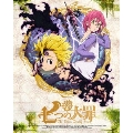七つの大罪 5 [Blu-ray Disc+CD]<完全生産限定版>