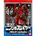 ニンジャスレイヤー フロムアニメイシヨン 1 起 [Blu-ray Disc+CD]<初回生産限定版>