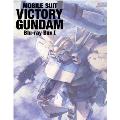 機動戦士Vガンダム Blu-ray BoxI<期間限定生産版>