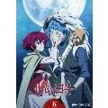 暁のヨナ Vol.5[VPXY-75145][Blu-ray/ブルーレイ]