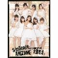 S/mileage|ANGERME SELECTION ALBUM 「大器晩成」 [CD+Blu-ray Disc]<初回生産限定盤A>