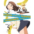 WORKING!!! 5 [Blu-ray Disc+CD]<完全生産限定版>