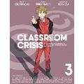 Classroom☆Crisis 3 [Blu-ray Disc+CD]<完全生産限定版>