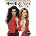 リゾーリ&アイルズ <フィフス・シーズン> コンプリート・ボックス