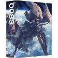 機動戦士ガンダム0083 Blu-ray Box[BCXA-1034][Blu-ray/ブルーレイ]