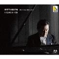 ベートーヴェン:ピアノ・ソナタ集 Vol.1