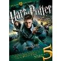 ハリー・ポッターと不死鳥の騎士団 コレクターズ・エディション DVD