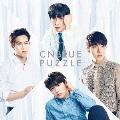 Puzzle [CD+DVD]<初回限定盤A>