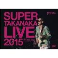 SUPER TAKANAKA LIVE 2015 ~My Favorite Songs~ オーチャードホール